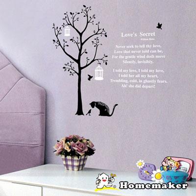 【FIXPIX】創意造型壁貼-黑貓與小鳥(HSS- 58220 )
