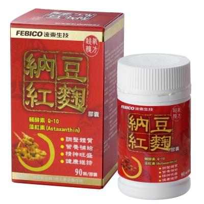 遠東生技超級複方納豆紅麴90顆(2瓶組)