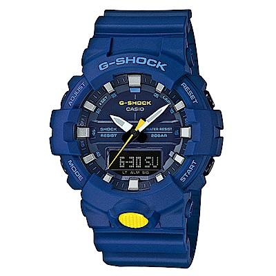 G-SHOCK 好評不斷獨立秒針運動鞋配色休閒錶(GA-800SC-2A)藍色48.6mm