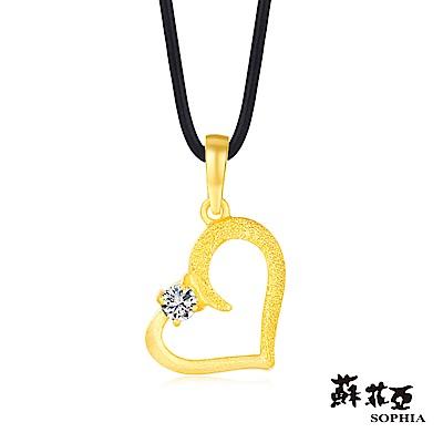 蘇菲亞SOPHIA - G LOVER系列Sweet Heart黃金項鍊