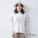 betty's貝蒂思 棉羊拼接袖T-shirt(米白)