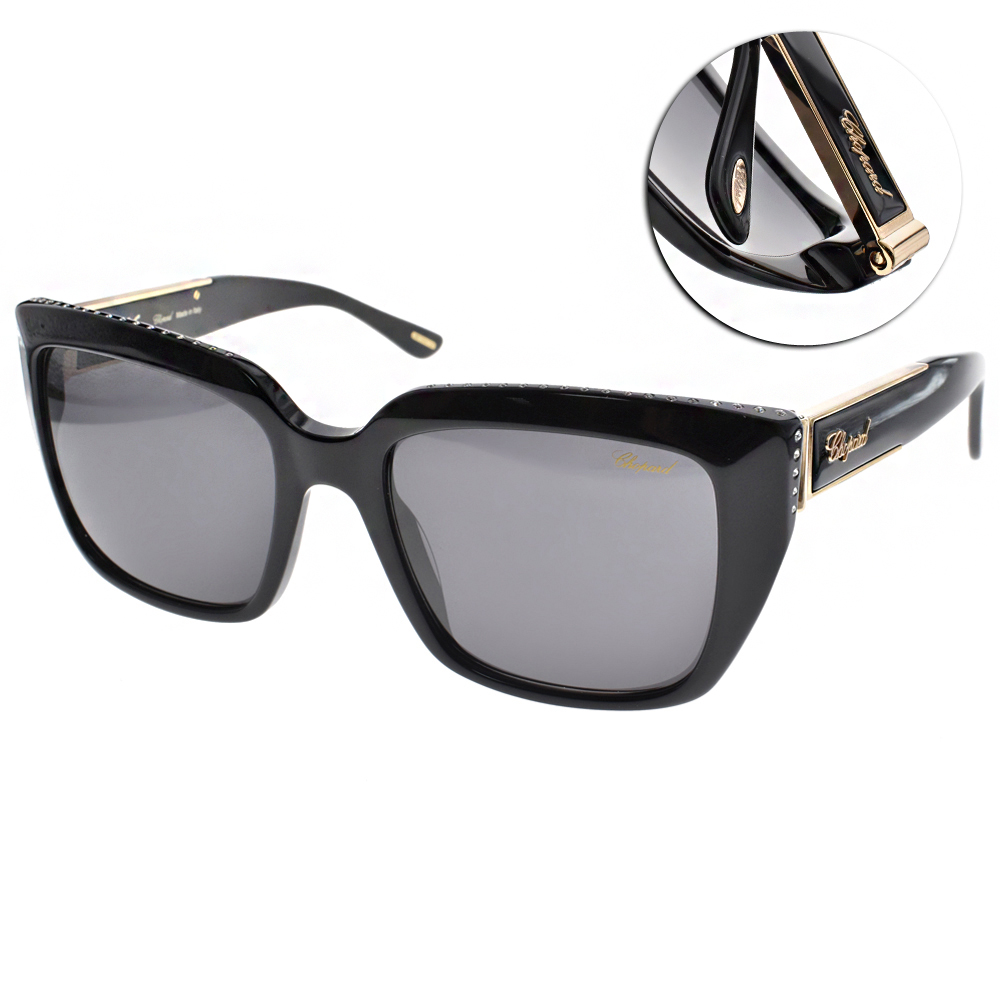 CHOPARD蕭邦太陽眼鏡 質感大框款/黑#CP190S 700F