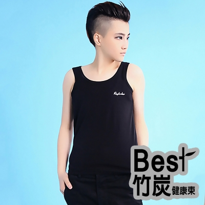 Best竹炭健康束-全身排鉤舒適純棉外穿款-黑白灰