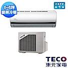 [福利品]TECO東元 5-6坪一對一變頻冷暖冷氣(MS28IH-BV+MA28IH-BV)