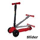 Slider 兒童三輪折疊滑板車XL1(酷紅)