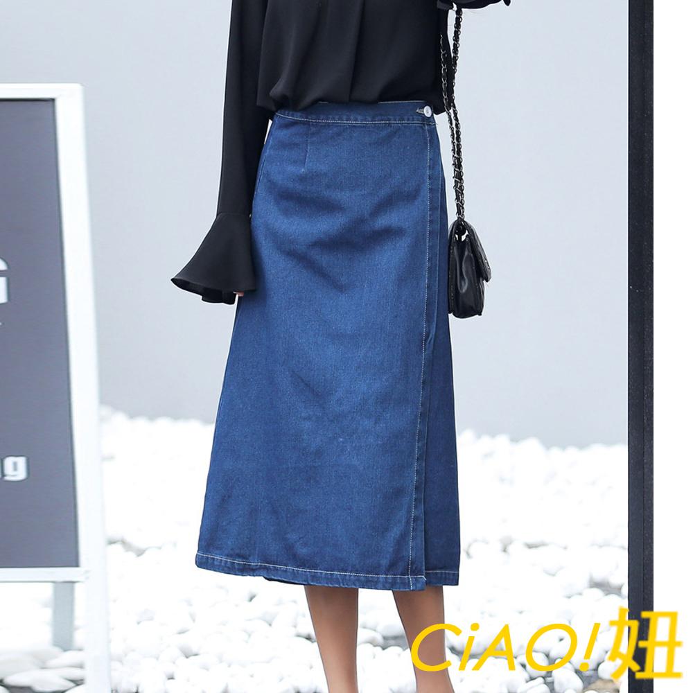 一片式紐扣設計開衩牛仔裙 (深藍色)-CIAO妞