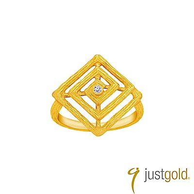 鎮金店Just Gold 智慧光芒系列 黃金戒指