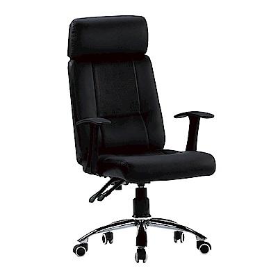 GD綠設家 安托比高背皮革機能辦公椅-65x52x123cm免組