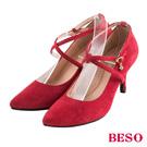 BESO纏繞美型 2ways穿法單鑽全真皮跟鞋~紅
