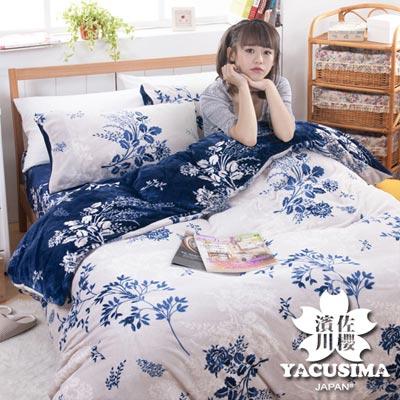 濱川佐櫻-傾城葉影 特大四件式嚴選特厚法蘭絨兩用毯被床包組