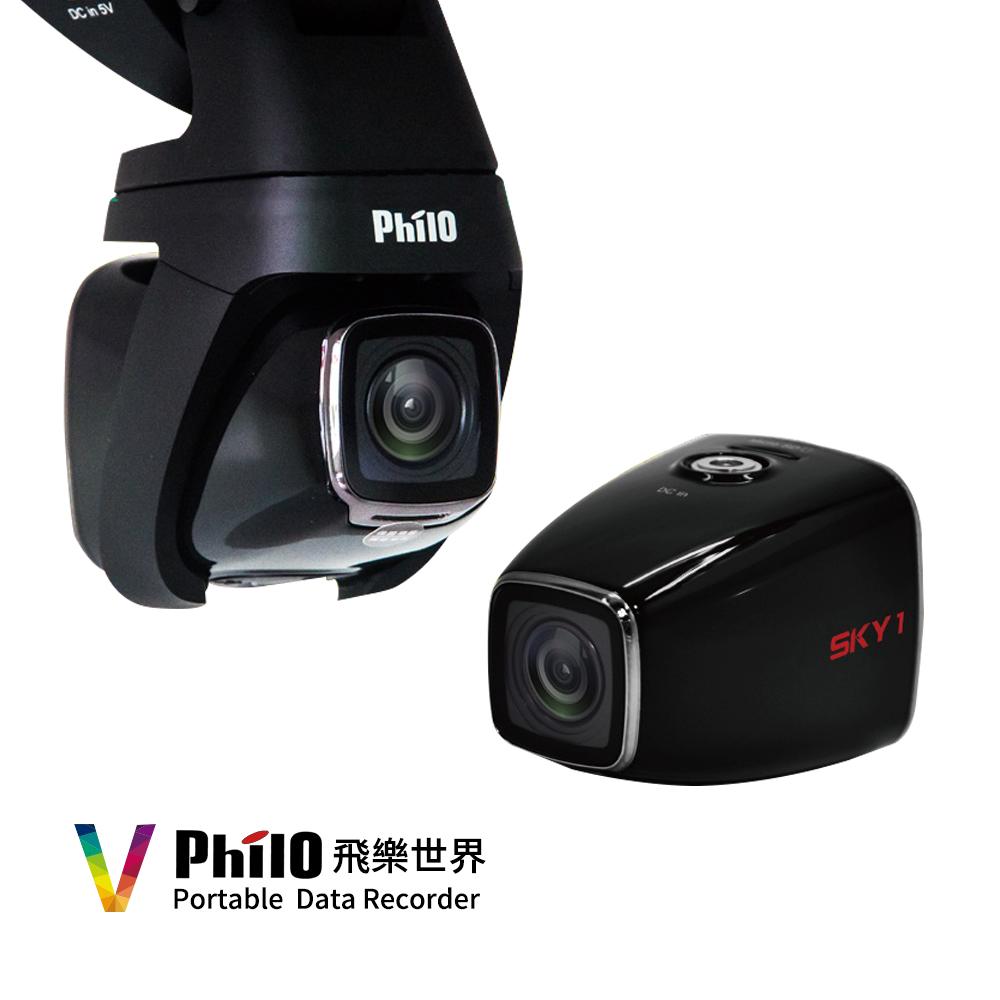 飛樂 SKY1 磁吸可攜式 SONY感光 1080P 行車記錄器-快