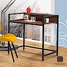 漢妮Hampton荷馬3尺書桌-90x60x89.3cm