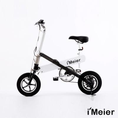iMeier IM-12 電動輔助自行車 - 白