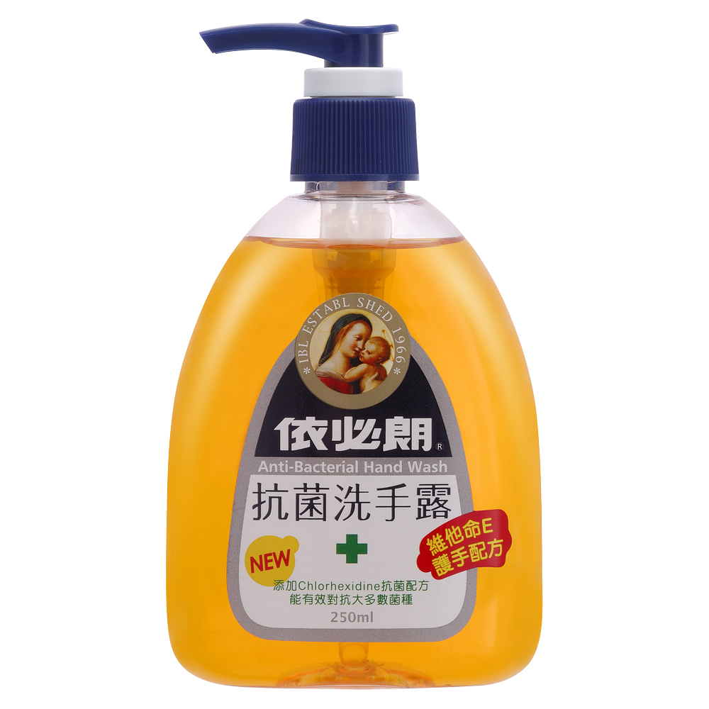 依必朗抗菌洗手露(250ml) product image 1
