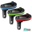FLYone FM-W6 車用免持/藍芽轉FM音樂傳輸/MP3音樂播放器(加送HDMI線)