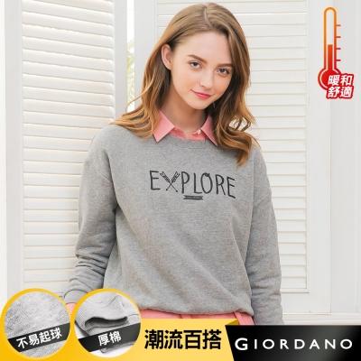 GIORDANO 女裝落肩袖圓領字母印花寬鬆大學T -  31 雪花中灰色