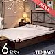 TENDAYS-柔織舒壓床墊-雙人加大6尺-6cm