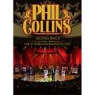 菲爾.柯林斯:重返榮耀 2010紐約羅斯蘭舞廳 演唱會 DVD