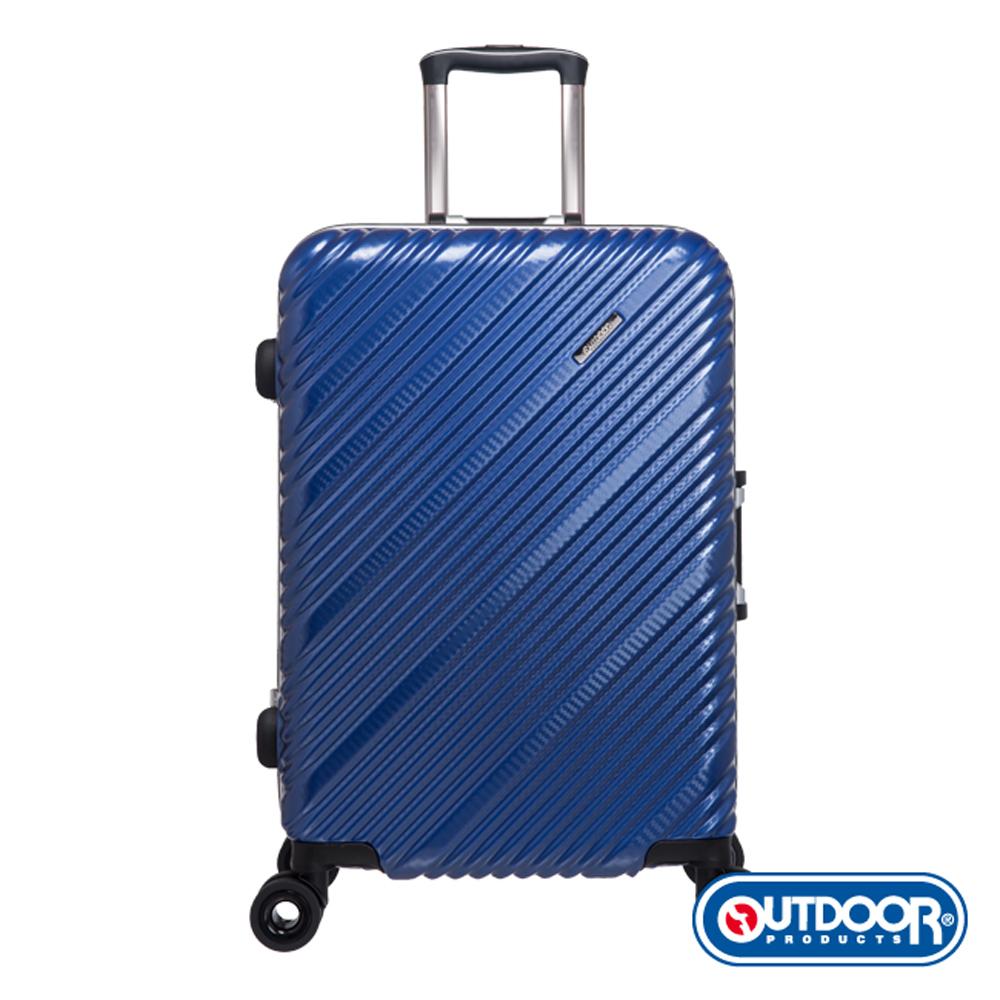 OUTDOOR-Skyline Frame-24吋鋁框旅行箱 寶藍 OD9077A24RB