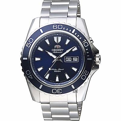 ORIENT東方 水中蛟龍200米機械錶-藍x銀/44mm