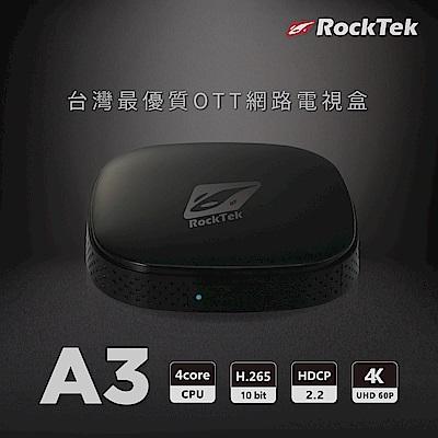 RockTek A3 OTT智慧娛樂影音電視盒 A3