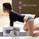 【曼黛瑪璉】B70013中腰三角日間生理褲(三件組)
