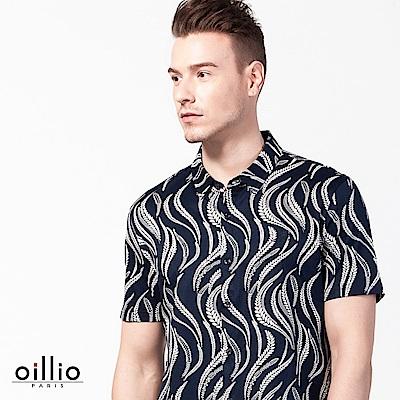 歐洲貴族oillio 短袖襯衫 滿版稻穗 修身款式 藍色