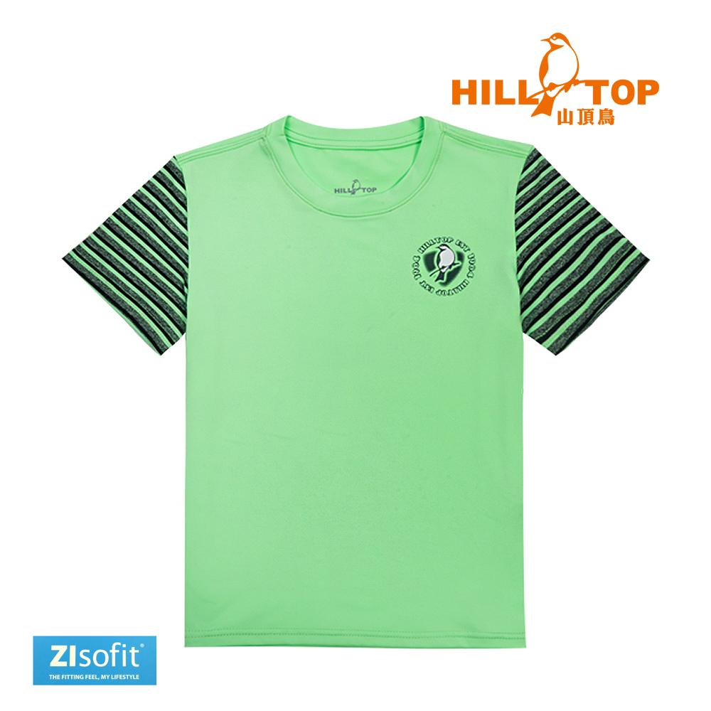 【hilltop山頂鳥】童款吸濕排汗抗UV彈性上衣S04C11-青蘋果
