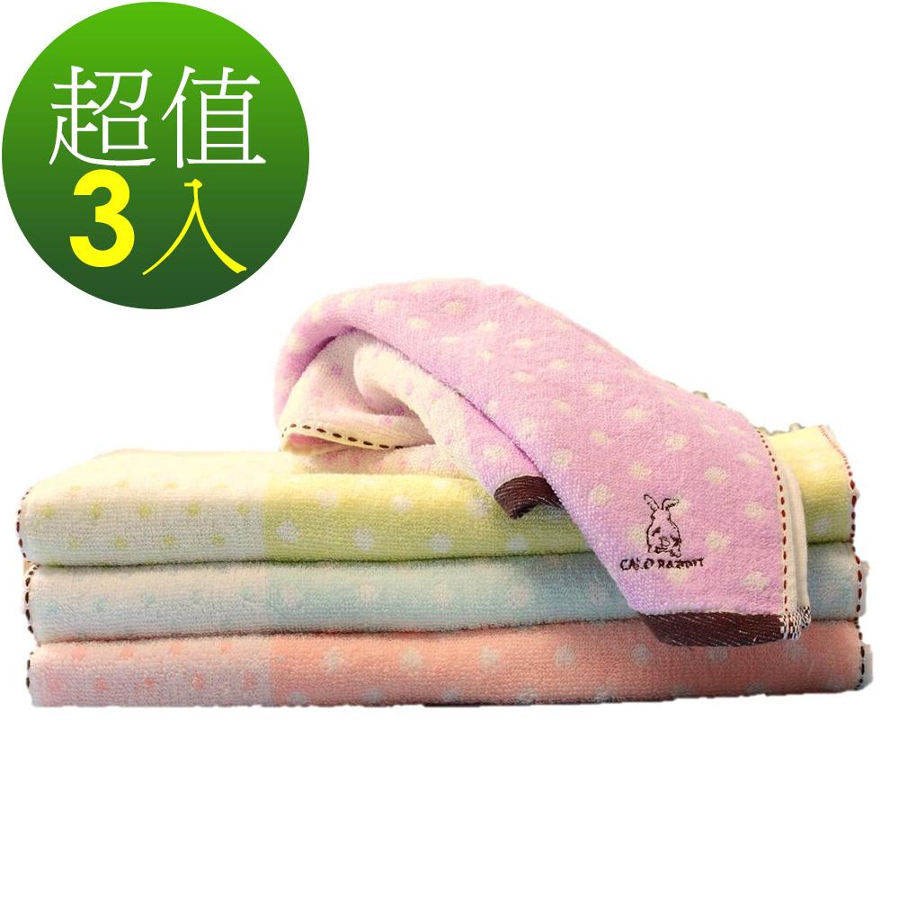 好棉嚴選 台灣製 卡洛兔 100%純棉全棉毛巾 隨機3入 (吸水浴巾面巾運動)