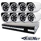 監視器攝影機組 - KINGNET 聲寶 SAMPO AHD 8路主機套餐+8台監視器攝影