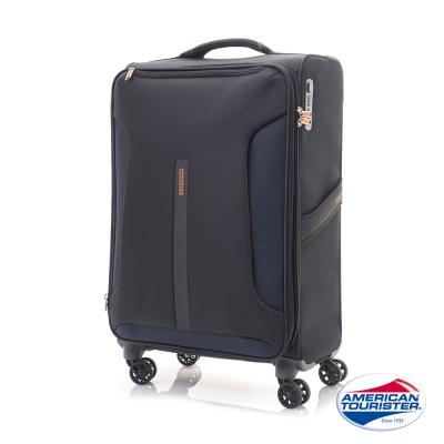 AT美國旅行者 31吋Airliner輕巧飛機輪布面可擴充TSA行李箱(黑/橘)
