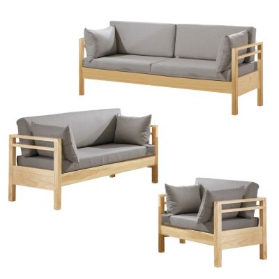 品家居 瑞拉亞麻布實木沙發椅組合(1+2+3人座)-兩色可選