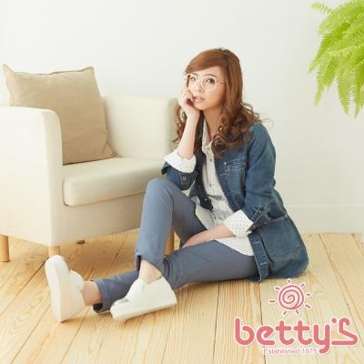 betty-s貝蒂思-拼接剪裁彈性直筒褲-灰藍色