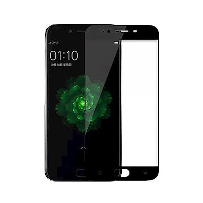 【SSTAR】OPPO R9S plus 全膠滿版鋼化日規玻璃保護貼(黑色)