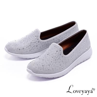 Loveyaya-透氣輕量水鑽懶人休閒鞋-奢華灰