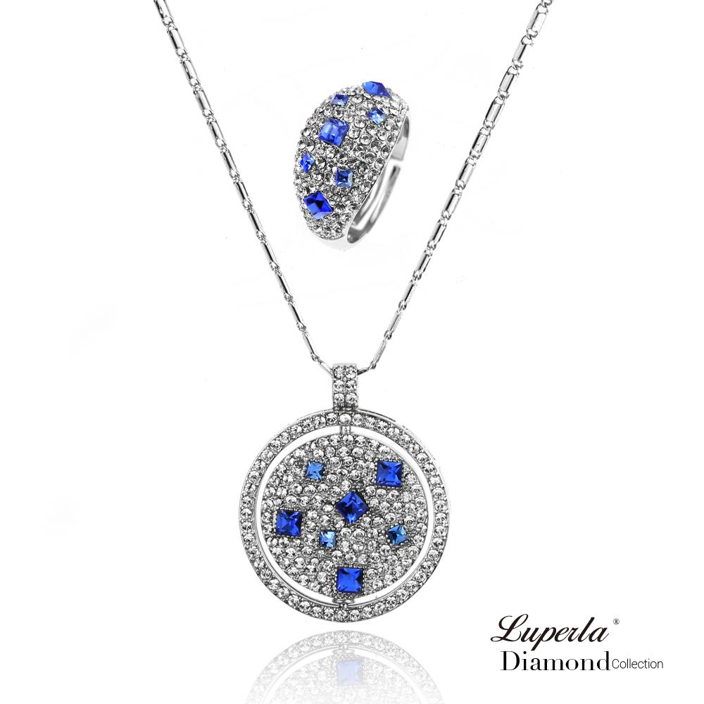 大東山珠寶-紐約風尚閃耀 項鍊套戒指套組