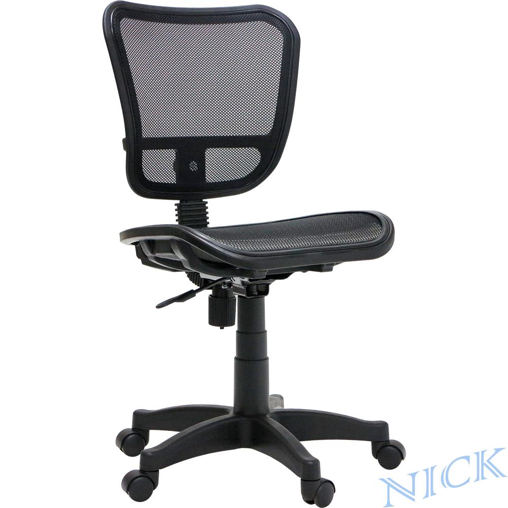 NICK 調整式網背全網辦公椅/電腦椅