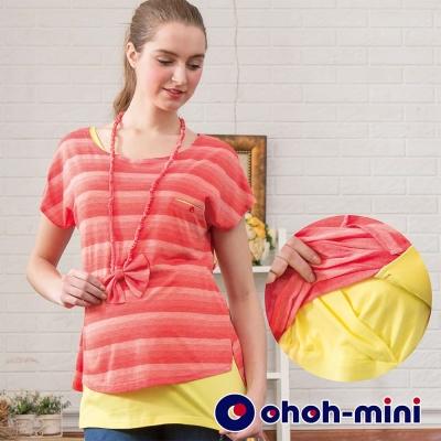 【ohoh-mini 孕婦裝】繽紛運動風兩件式孕婦上衣(三色)