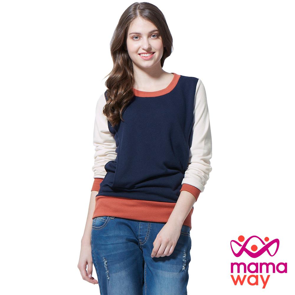孕婦裝 哺乳衣 學院風撞色孕哺上衣(共二色) Mamaway