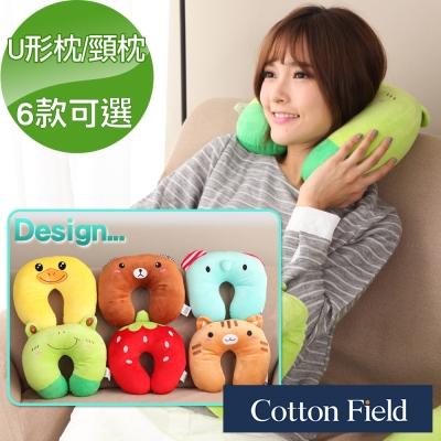 棉花田 小草莓 可愛造型多功能U型枕/頸枕