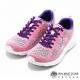 WALKING ZONE 天痕系列飛線針織運動鞋 女鞋-粉(另有淺綠、深藍)
