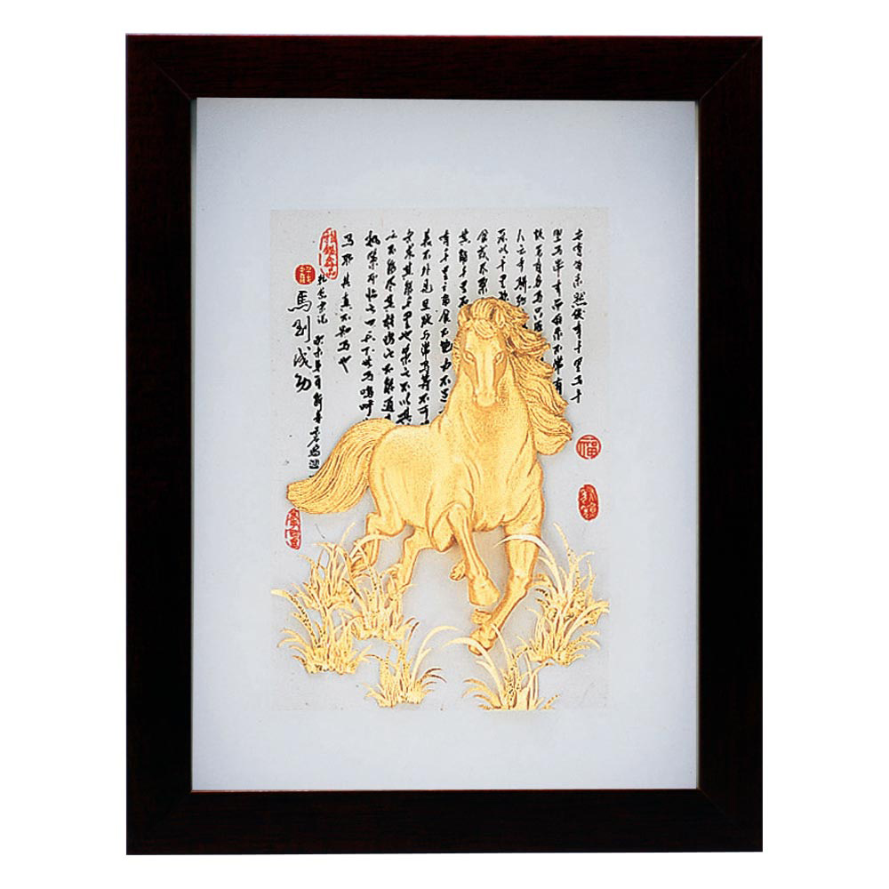 My Gifts-立體金箔畫-馬到成功(古香系列22.7x17.6cm)