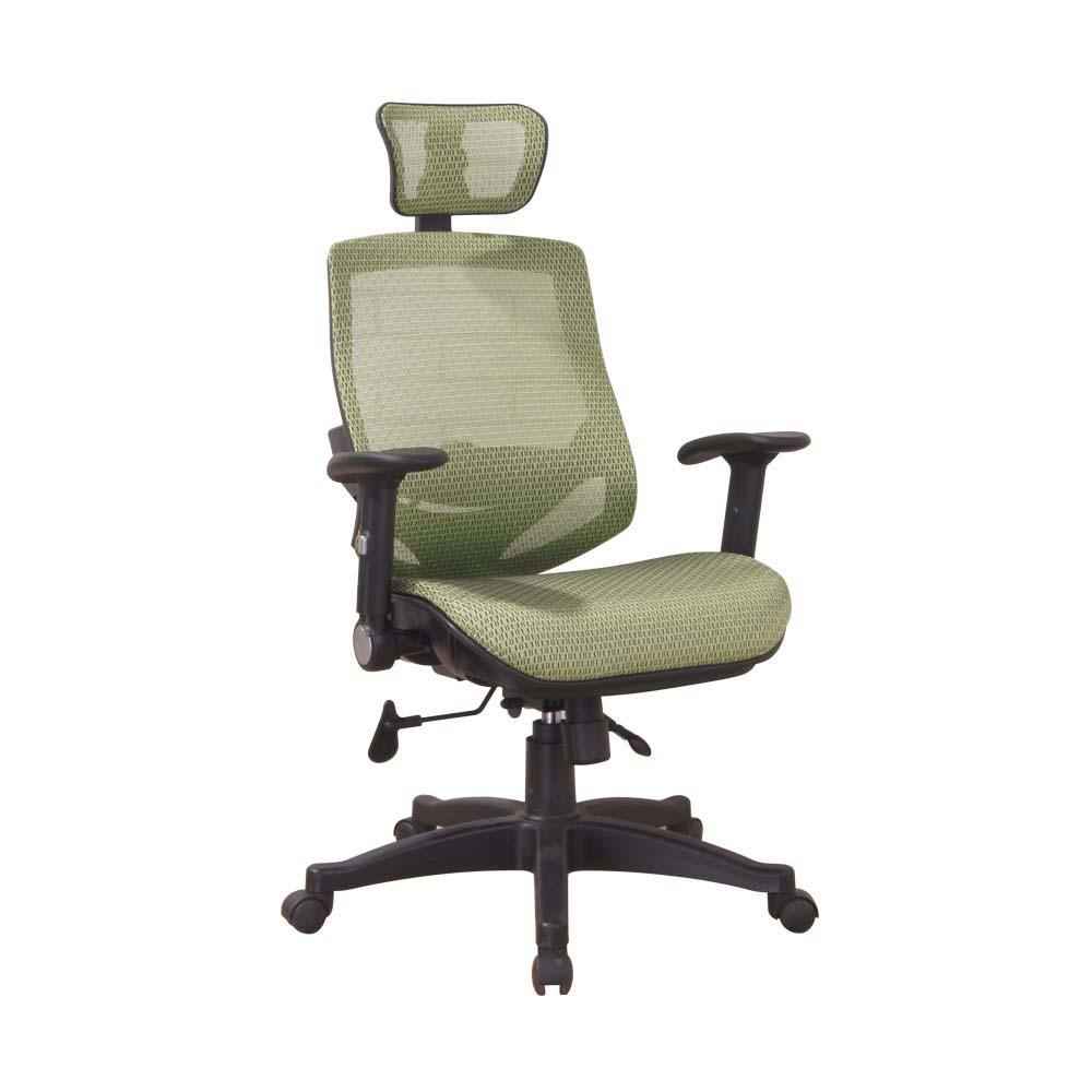 新里昂全網布人體功學護腰辦公椅/電腦椅(2色)