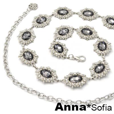 AnnaSofia 奢華寶石風橢晶繞鑽 細款腰帶腰鍊(灰晶系)