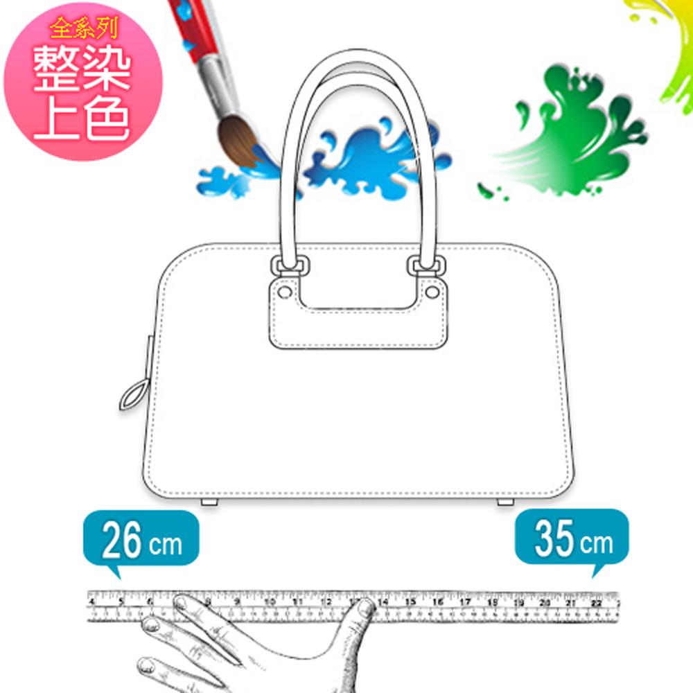 專業級名牌包包整染改色服務(中型包包26-35公分)