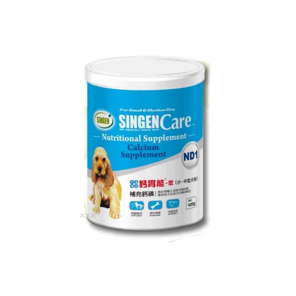 發育寶 Care系列-鈣胃能ND1補鈣鈣磷(小中型犬)400g 2入