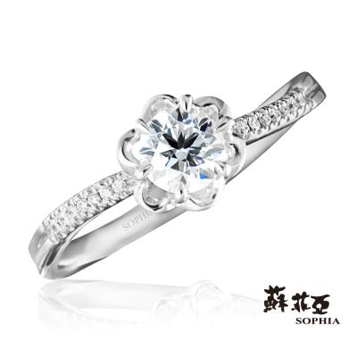 蘇菲亞珠寶SOPHIA - 花漾年華0.30克拉 FVVS1 八心八箭 3EX鑽石戒指