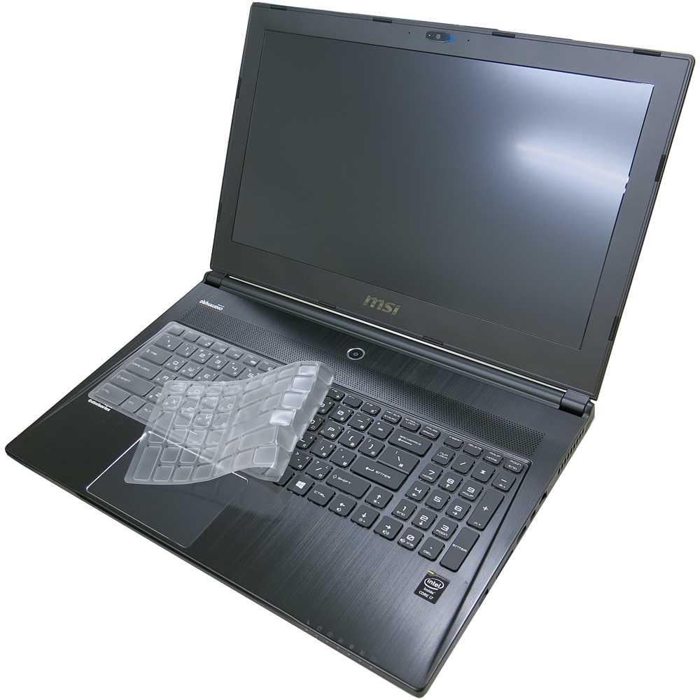 Ezstick MSI GS60 2PC 系列專用 高級TPU鍵盤膜