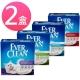 Ever Clean 藍鑽貓砂25LBx2盒入 product thumbnail 1