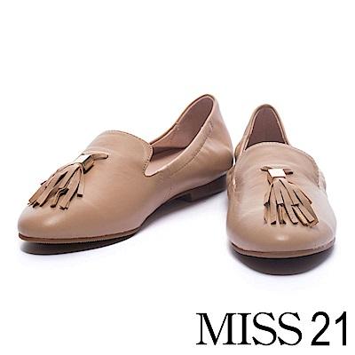 平底鞋 MISS 21 英倫風尖頭流蘇全真皮平底鞋-米